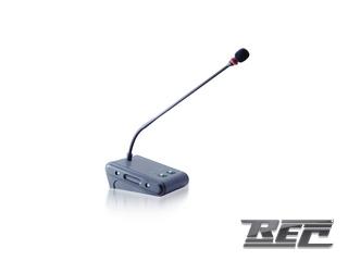 Микрофонные пульты и пульты управления