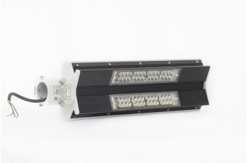 RL-01/DKU-75, RL-01/DSU-75 LED Lamp for lighting streets and roads